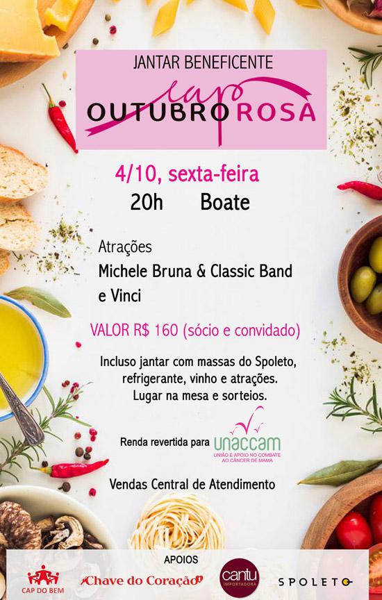 Clube Paulistano - Jantar Beneficente Outubro Rosa