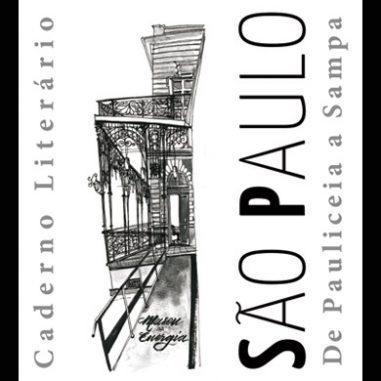 Clube Paulistano - Caderno-Literário