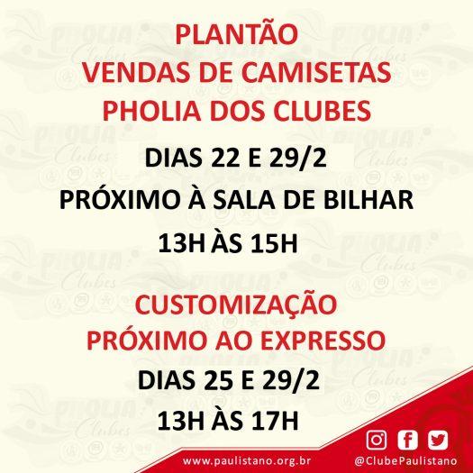 Venda camisetas Pholia-dos-clubes